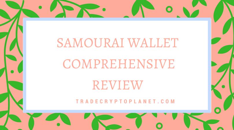 SAMOURAI WALLET 2